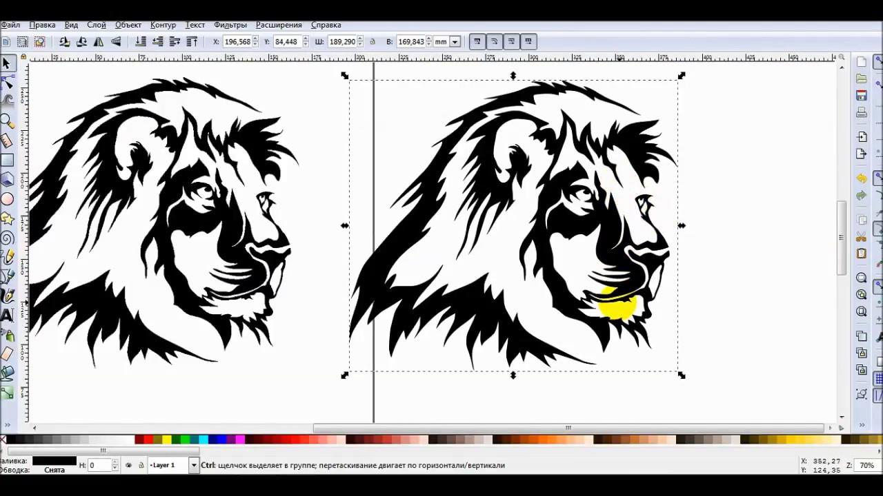 Как сделать растровое и векторное изображение 997