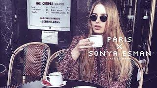 ПАРИЖ ♡ Красота, здоровье и модели + странное настроение.