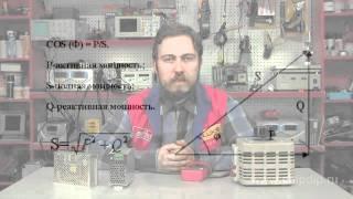 видео Электричество - Характеристика   основных   видов   силовых и контрольных кабелей