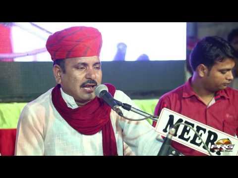 Kalya Nadi Data  | Bhikha Ram Jajra | Pahadganj Dham Jodhpur Live | Prg Full Hd Video