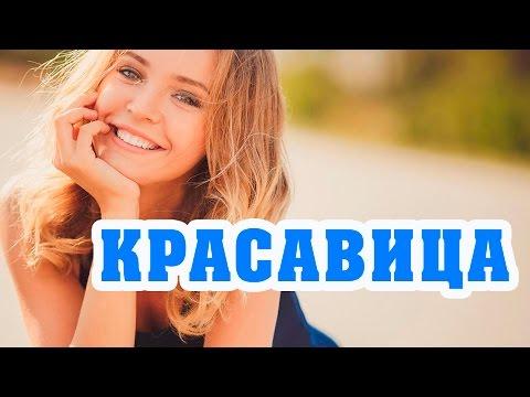 Я русская - Стихи про РОССИЮ