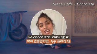 초콜릿 맞네요 녹아드네요 Kiana Ledé - Cho…