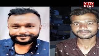 Ahmedabad: રામોલ પોલીસે લીધી રાહત, ખુંખાર આરોપીની ધરપકડ, જુઓ આરોપીને કોણે કરી હતી મદદ ? | VTV