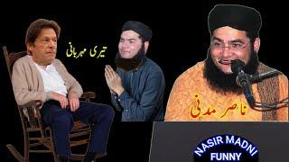 Imran khan With Nasir Madni Funny Video