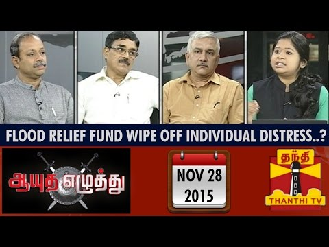 Ayutha Ezhuthu - Will Flood Relief Fund wipe off Individual Distress..? (28/11/2015)