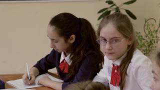 Открытый урок школа №16 2017г