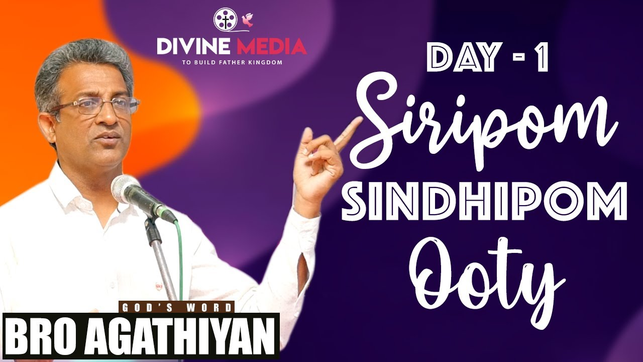 SIRIPOM- SINDHIPPOM - day 1 2020   bro. Agathiyan tamil christian message at Ooty   Divine Media