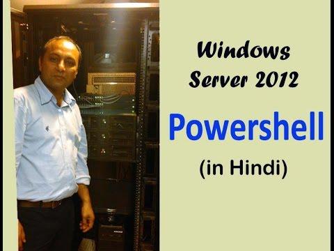 Powershell Basics (Hindi)
