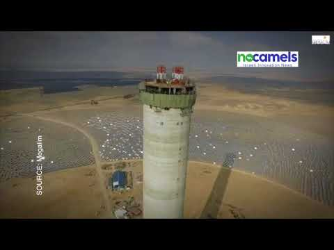 Israel's Solar Valley In The Negev