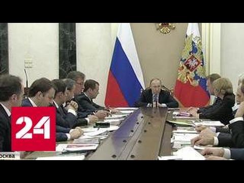 Доработать закон: Путин при расселении пятиэтажек обязал учитывать интересы жильцов