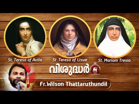 St. Teresa Of Avila, St Teresa Of Lisue & St. Mariam Tresia.
