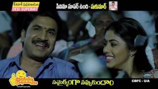 Jayammu Nischayammura 10 Sec Promo 6  Sreenivas Reddy