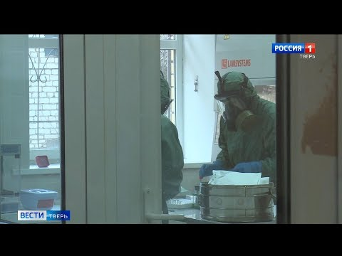 Корреспондент ГТРК «Тверь» побывал в лаборатории, где исследуется коронавирус