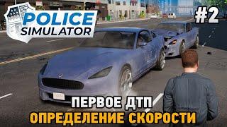 Фото Police Simulator: Patrol Officers #2 Первое ДТП, определение скорости