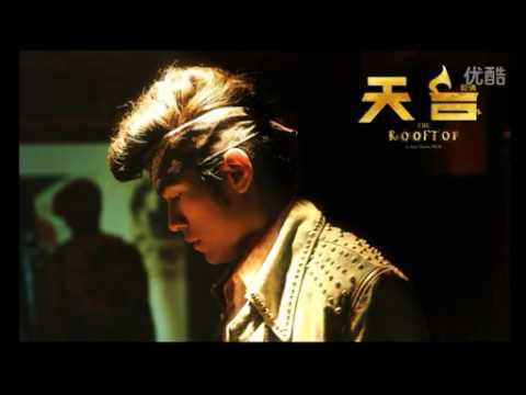 周杰伦《天台RooFToP》电影原声带歌曲《天台的月光》 (吉他版)