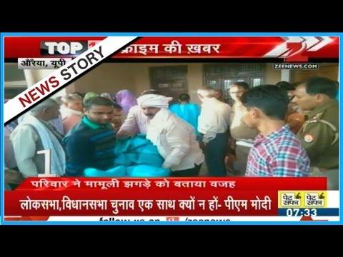 Crime Top 10 | Husband kills wife in Auraiya district of Uttar Pradesh