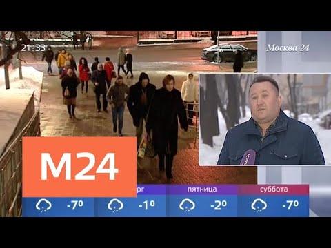 В Москве ожидается аномальная погода и низкое давление - Москва 24