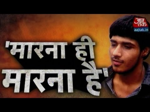 Vardaat: I came To Kill Says Naved, Terrorist Arrested At Udhampur
