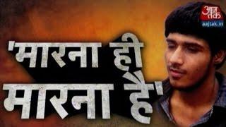 Vardaat: I came To Kill Says Naved, Terrorist Arrested At Udhampur thumbnail