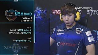 [WECG SC2 Korea National Final] Semi Finals Match2 set1 Sora vs herO Overgrowth -EsportsTV