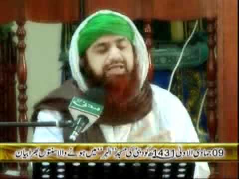 Riqqat Angaiz Bayan - Log kya kahenge 1/6 - Maulana Imran Attari