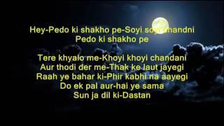 Ye raat ye chandni phir kaha -Jaal - Full Karaoke
