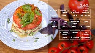 Салат із сиром і помідорами – рецепти Едуарда Насирова