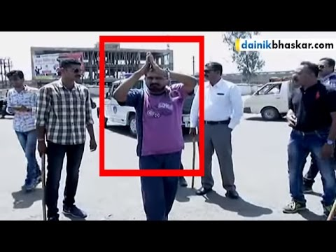 Land Mafia Punished in Public by Police in Rajkot
