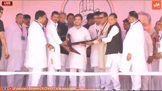 Rahul Gandhi Crazy In Rajasthan   Suratgarh Jan Sankalp Rally   Congress 2019   YOYO TV Kannada