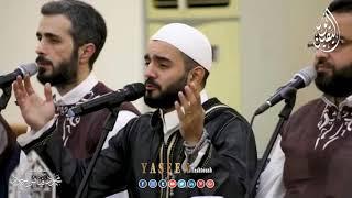 عندما بكى الغريد وابكى الحاضرين .. أغمضوا العين وفي القلب انظروه|| المنشد محمود الحمود