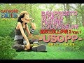 【UFOキャッチャー】BWFC 造形王頂上決戦2 vol.1- USOPP - English subtitles. ONEP…