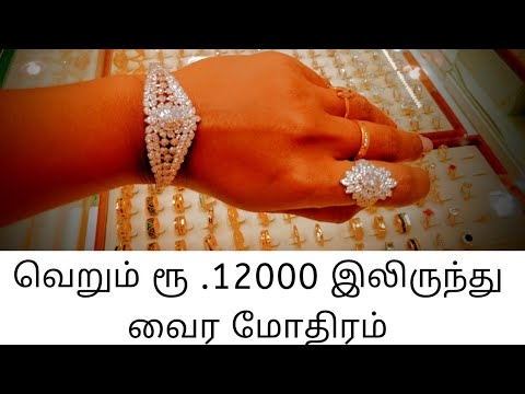 #diamondringsunder₹.15000|engagement-diamond-rings-|ரூ-.15000-க்கு-கீழ்-அழகான-வைர-மோதிரங்கள்