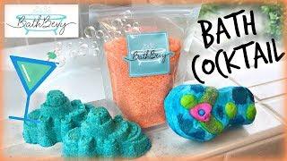 BATH BEVY BOX - May 2018 Bath Bomb & Bubble Bar Demo Cocktail 🛁 *BARE NAKED BATH & MAD & MAC BATH*