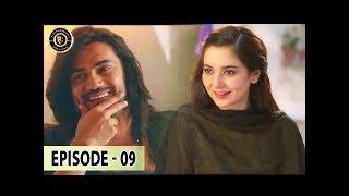 Visaal Episode 9 - Top Pakistani Drama