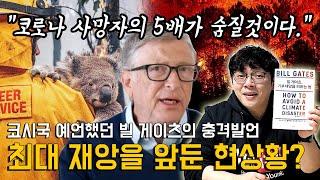 """[사월이네 북리뷰 x 영풍 석포제련소] """"난 …"""