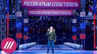 Илья Яшин потребовал от СК наказать организаторов концерта «Крымская весна» в Лужниках