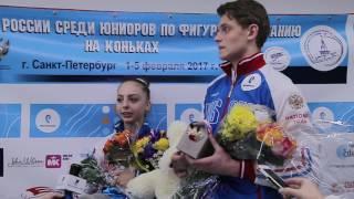 Александра Бойкова и Дмитрий Козловский, интервью после ПП. Первенство России 2017