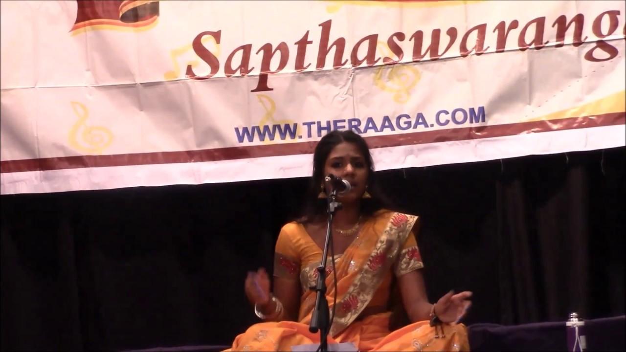 Ellam Inba Mayam M.L. Vasanthakumari lyrics - InterLyrics