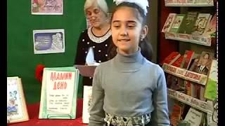 РЕН ОГНИ; Библиотека ко Дню матери