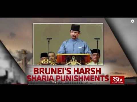 World Panorama - Episode 370   Brunei's harsh Sharia punishments