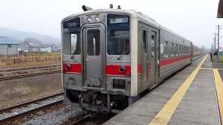宗谷本線 和寒駅 キハ54とキハ40の離合発車 Wassamu sta. in Hokkaido Japan.