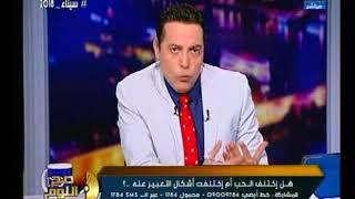 صح النوم   إخلاء سبيل الفنان رامي صبري بعد قضاء فترة عقوبته