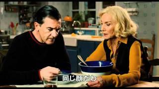 『トーク・トゥ・ハー』のペドロ・アルモドバル監督が、ティエリ・ジョ...