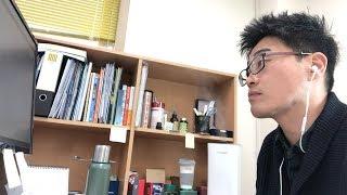 UN DÍA EN MI TRABAJO EN COREA | Así se trabaja en Corea