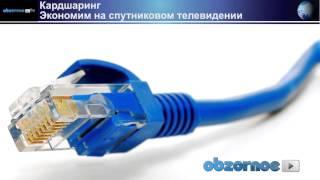 Качественный шаринг без затыков!!(Качественный шаринг без затыков!! Здесь http://clck.ru/8cAey Разумные цены за реально качественное предоставление..., 2013-04-07T22:20:57.000Z)