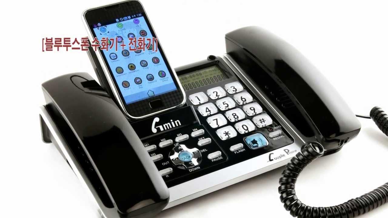 Iphone Desk Phone With Speakerphone Dock