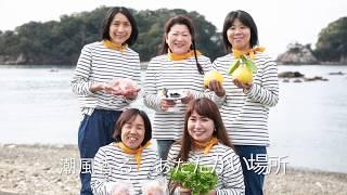 宿に毛と書いて、すくも。高知県の最西端宿毛市の農家や生産者が、地域...