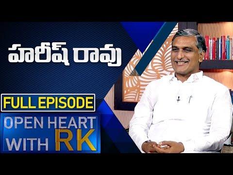 TRS MLA Harish Rao | Open Heart With RK | Full Episode | ABN Telugu