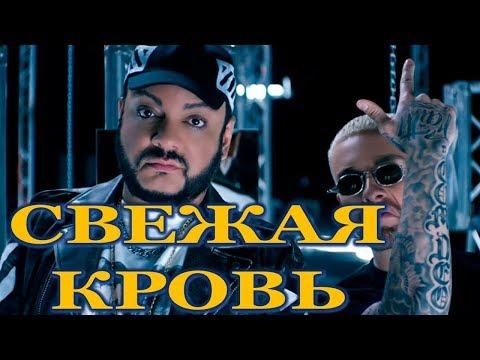 видео клип киркорова на песню снег