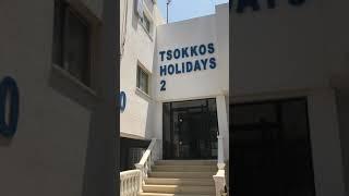 Кипр Айя Напа июль 2018 Отель Tsokkos Holiday App s